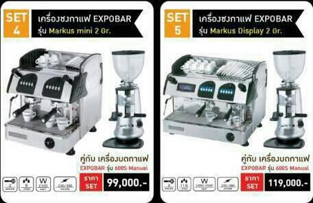 ขายเครื่องชงกาแฟ (3)